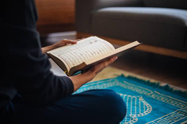 Read of Ramadan